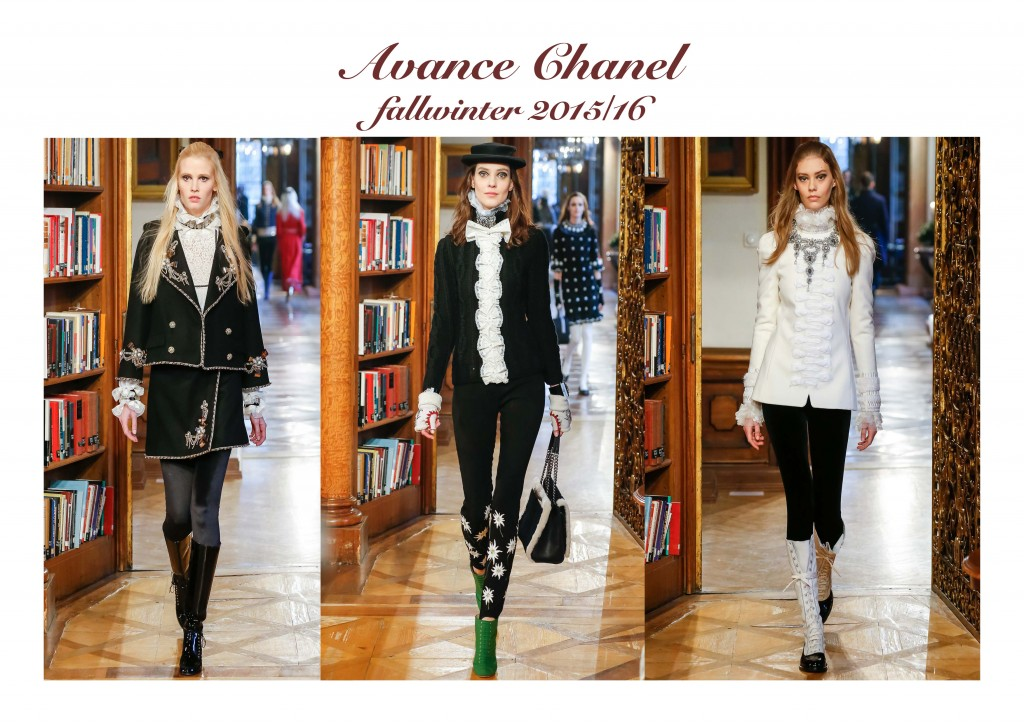 chanel collage 2016