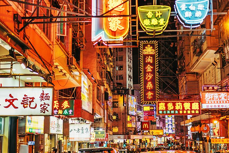 Hong-Kong-horse-magazine-viajes-gastronomia-destinos-estrella-michelin