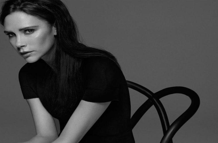 Victoria Beckham y Estée Lauder lanzan una colección de