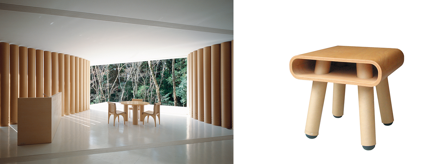 Paper House (Japan, 1995) and the seat Paper Tube and Plywood Stool (1997), both of Shigeru Ban
