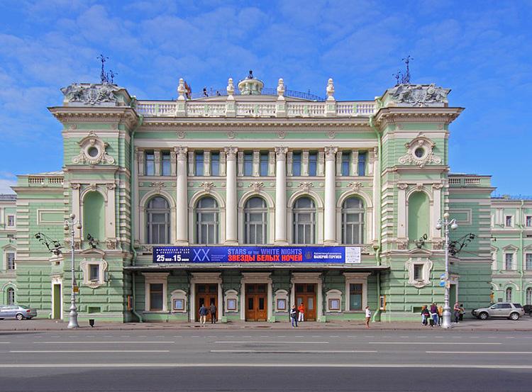Fachada del Teatro Mariinsky