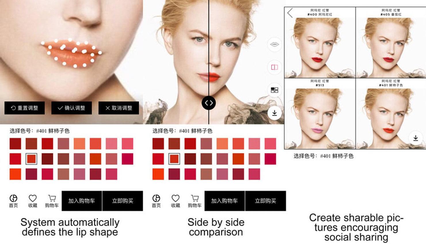 WeChat-mini-program-licksticks-armani