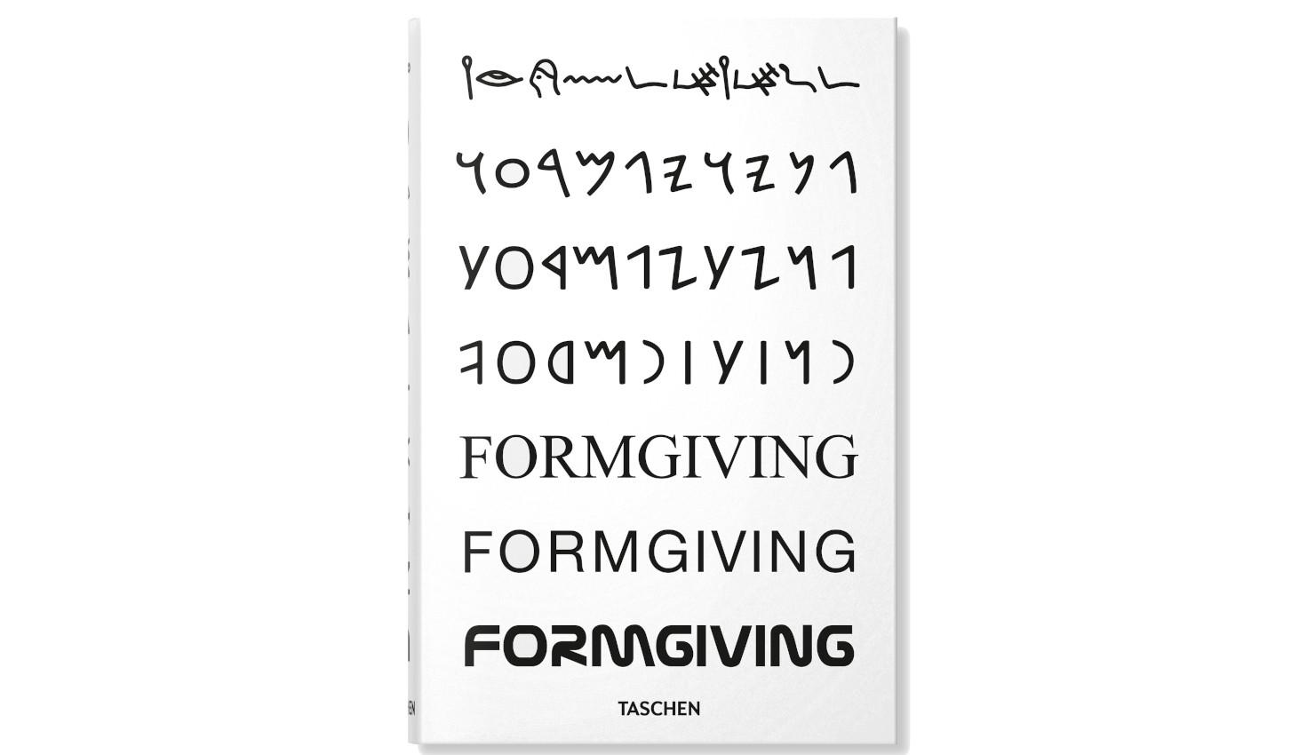 formgiving-magazinehorse