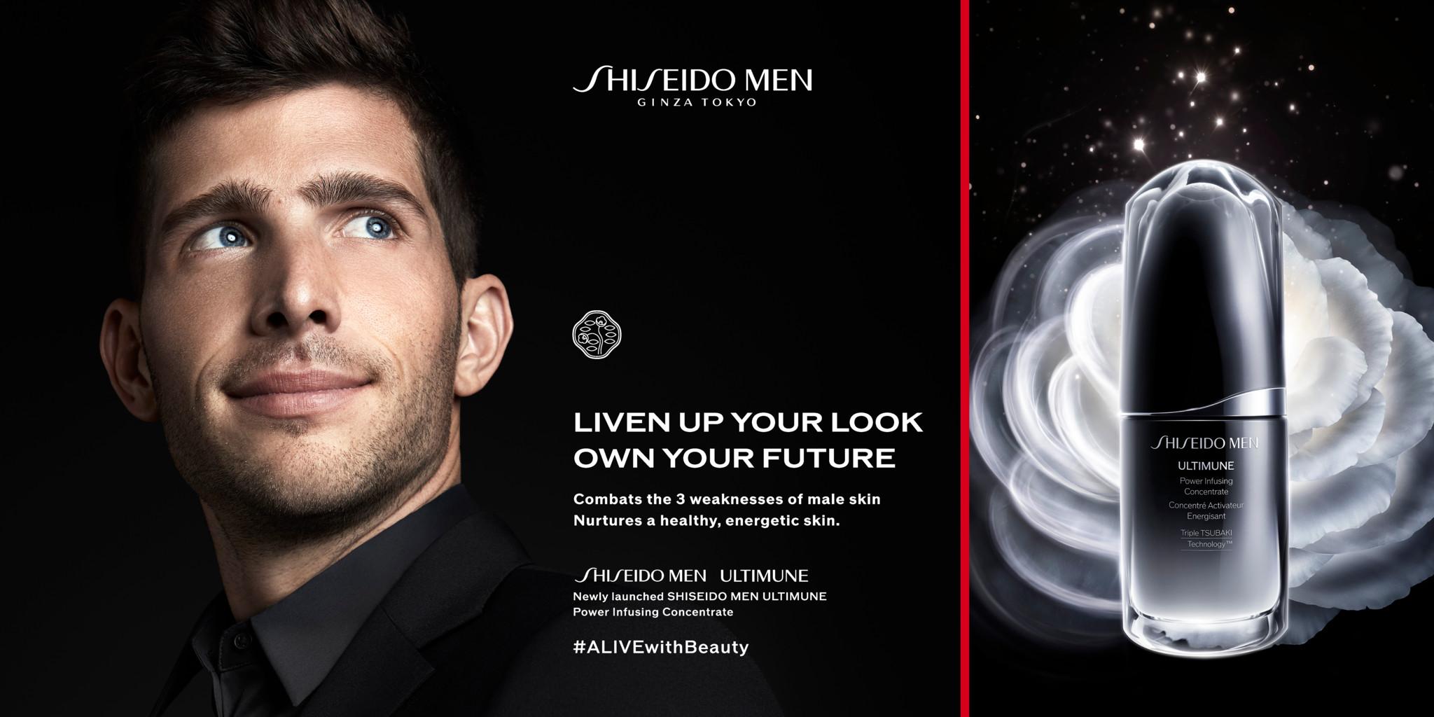 Shiseido Men - Sergi Roberto - Magazine Horse