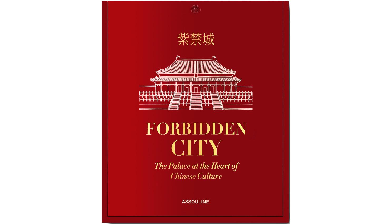 forbiddencity-assouline-magazinehorse.jpg