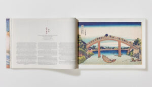 hokusai-libros-fuji-magazinehorse