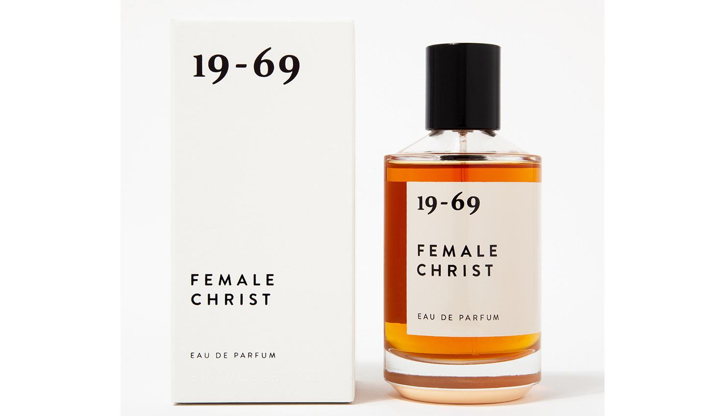 1969-perfumes-fragancias-otoño-magazinehorse